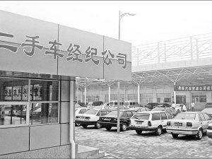 中国二手车市场经历了什么?