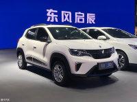 2019上海车展:东风启辰e30正式发布亮相