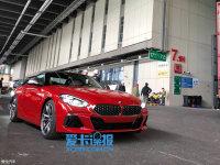 上海车展探馆:宝马新一代Z4实车抢先看