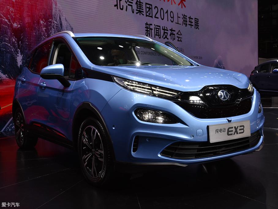 上海车展 北汽新能源EX3售12.39万元起
