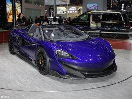 4月23日早报 迈凯伦新车型/特斯拉自燃