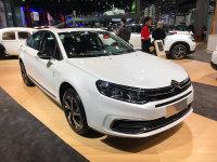 上海车展:雪铁龙多款特别版车型上市