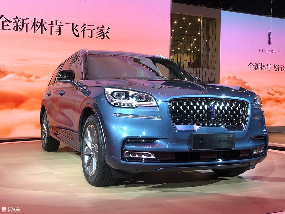 2019上海车展:林肯全新飞行家国内首发