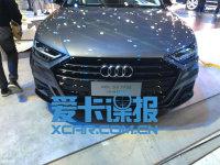 上海车展探馆 奥迪A8L运动套件版抢先看