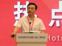 传郑刚加盟铁牛集团 任董事长特别顾问