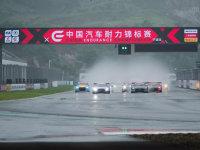 雨雾超车大戏 2019 CEC揭幕战宁波激战