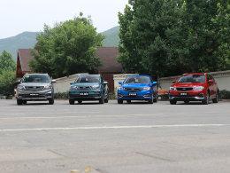 吉利远景家族4款车型上市 5.29-10.59万