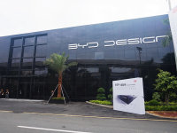 """解读比亚迪全球设计中心——""""黑水晶"""""""