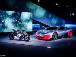 宝马NEXTGen未来峰会 八款新车齐亮相