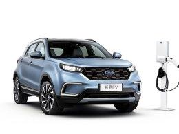 福特领界EV公布预售 补贴后售18.28万起