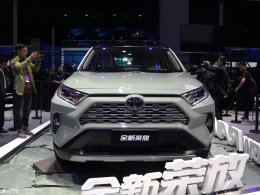 一汽丰田全新RAV4荣放新消息 10月上市