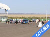 CCPC克拉玛依富城能源站 硬实力的较量