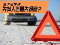 铲车司机被刑拘 交通事故如何正确处理?