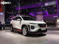 2019广州车展:海马8S运动版正式发布