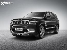 大型SUV北京BJ90正式上市 售98.8万元起
