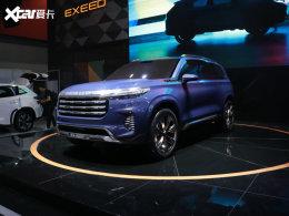 EXEED星途VX于一季度上市 家族旗舰SUV