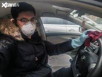 严峻疫情之下 汽车车内消毒应该怎么做