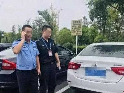 车停机场竟两天不熄火!原因让人笑哭
