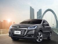 纳智捷优6 SUV智游版官图 限量发售80台