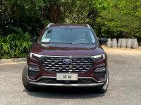 江铃福特领裕或上海车展上市 中大型SUV