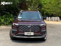 上海车展:福特领裕售16.98-21.98万元
