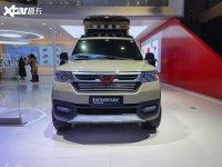 2021上海车展:五菱越境征途正式发布