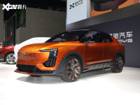 爱驰U6于4月29日发布 纯电中型轿跑SUV