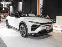 雪铁龙凡尔赛C5 X量产车将于6月7日下线