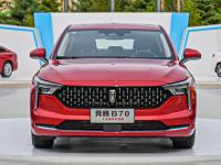奔腾B70周年纪念版车型上市 售12.19万