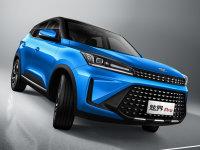 炫界Pro将推多款车身配色 满足个性需求
