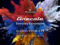 玛莎拉蒂Grecale将于11月16日全球首发