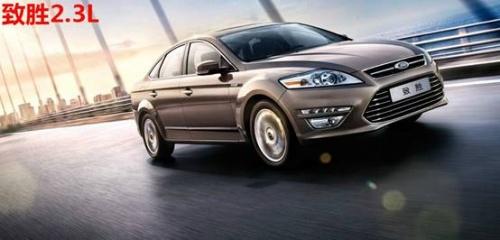 福特5月天 珠海众特福特4S买车按揭出炉高清图片