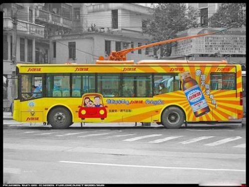 广州交委 开车打手机公交车司机丢饭碗高清图片