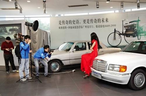 奔驰125周年古董名车展暨摄影比赛落幕