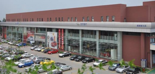 和诚汽车 北京现代 首家淘宝汽车网店高清图片