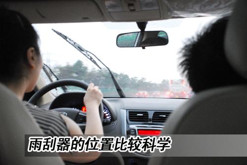 纳斯 试驾北京现代瑞纳高清图片