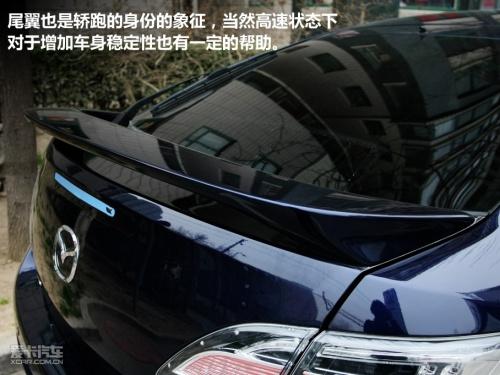 马6轿跑   第二处是增加了运动型尾翼,在上一代   尾部的变化总共有三高清图片