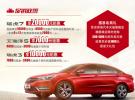 [西安市]奇瑞汽车周年庆厂家大促