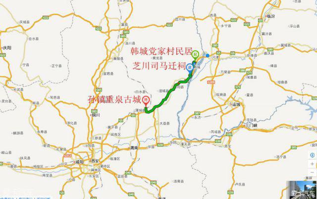 司马迁祠位于陕西省韩城市南十公里芝川镇东南的山岗上,东西长555米