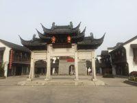 游南关厢历史文化街区
