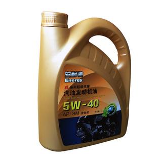 安耐驰4L全合成汽车机油
