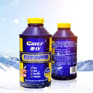 汽车防冻液浓缩玻璃水清洗剂