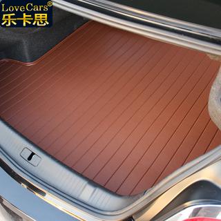 专车专用汽车后备箱垫