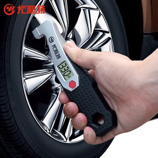 汽车胎压监测工具