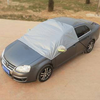 汽车风挡防霜罩