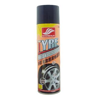 好顺汽车轮胎泡沫光亮剂