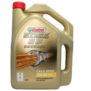 Castrol嘉实多高端汽车机油SN