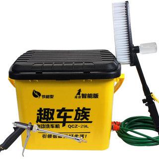 趣车族电动洗车器 洗车机 220v 便携高压