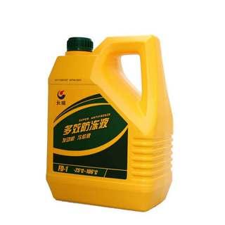 长城润滑油 FD-1 防冻液