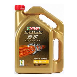 嘉实多极护钛流体全合成机油